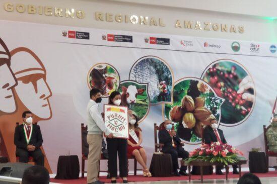 Con Marca Purum Machu se Promocionará Amazonas