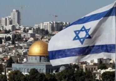 Israel Planea Permitir Acceso de Grupos de Turistas Vacunados